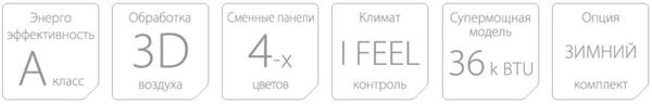 ballu_bravo_1