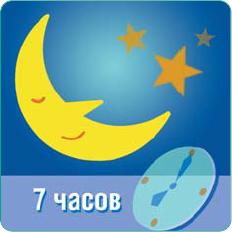 gc_sleep