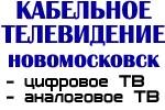 n-telecom