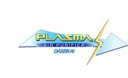 toshiba_plasmafilter